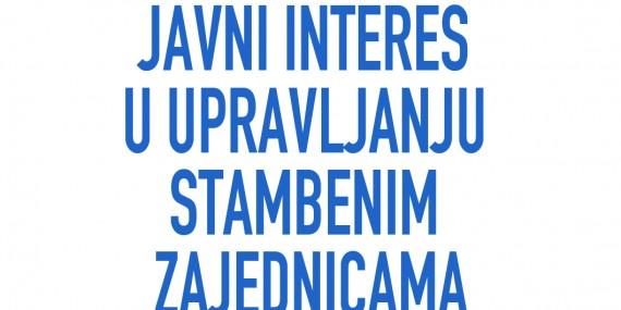 za web_Ljubinka Pejcic_CK13_25.01.2018